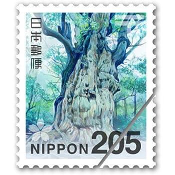 日本郵便 205円切手