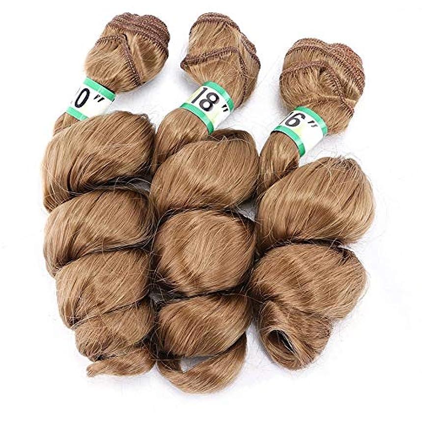 安全性幸運な真鍮YESONEEP ルースウェーブヘアスタイリング3バンドルブラジルヘアエクステンション - 27#ブラウン(16