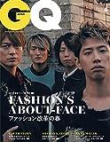 GQ JAPAN (ジーキュージャパン) 2019年04月号