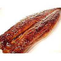 うなぎ蒲焼 炭火焼き 特大鰻 3尾 蒲焼のタレ&山椒付き 約250g 3本 ウナギのかば焼き