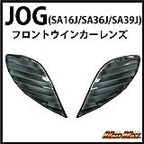 MADMAX ジョグ/JOG(SA16J/SA36J/SA39J) フロントウインカーレンズ スモーク MM11-0037M