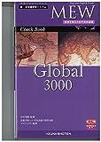 MEW Check Book Global 3000 世界を知るための英単語編