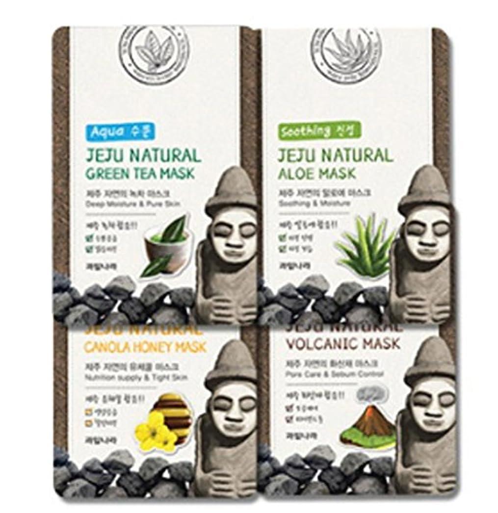 優れました誰が反逆[Fruitnara] 済州自然マスクパック100枚 20ml 緑茶30枚 アロエ30枚 菜の花蜂蜜20枚 火山灰20枚 水分供給 肌の鎮静 栄養供給 海外直送品 (Natural Mask Pack 100 pieces...