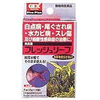 【動物用医薬品】GEX フレッシュリーフ6g
