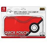 ポケットモンスター クイックポーチ for Nintendo Switch Lite モンスターボール