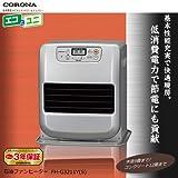 コロナ(CORONA) 石油ファンヒーター (木造9畳まで/コンクリート12畳まで) サテンシルバー FH-G3211Y(S)