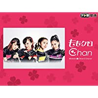 ももクロChan~Momoiro Clover Z Channel~
