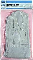 H&H 作業用床皮手袋 #668
