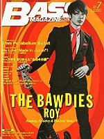 BASS MAGAZINE (ベース マガジン) 2011年 07月号 [雑誌]