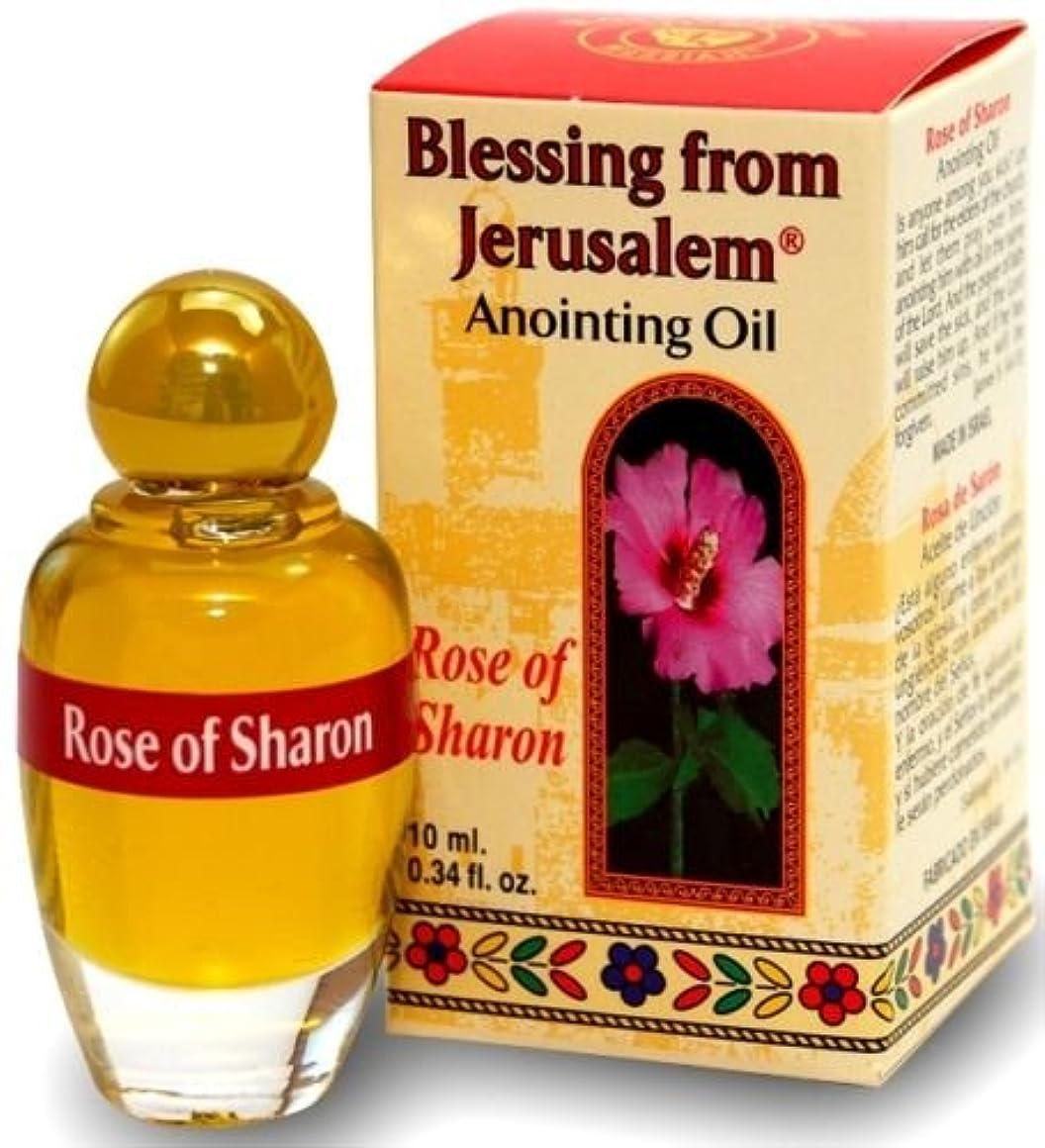 十責める哲学ローズRosa of Sharon AnointingオイルBlessing of Jerusalem Stunning Smell 10 ml byベツレヘムギフトTM