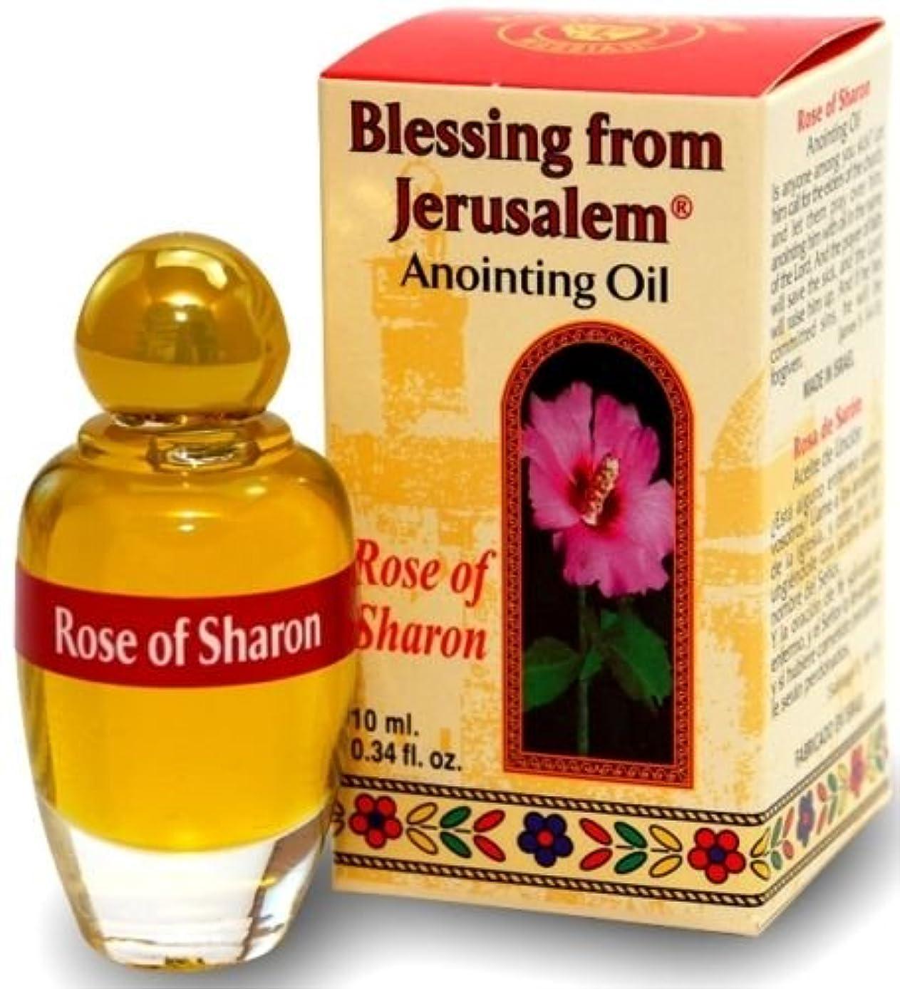 テレマコススクラップ圧力ローズRosa of Sharon AnointingオイルBlessing of Jerusalem Stunning Smell 10 ml byベツレヘムギフトTM