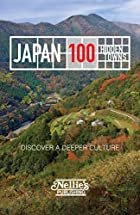 Japan - 100 Hidden Towns [英語]