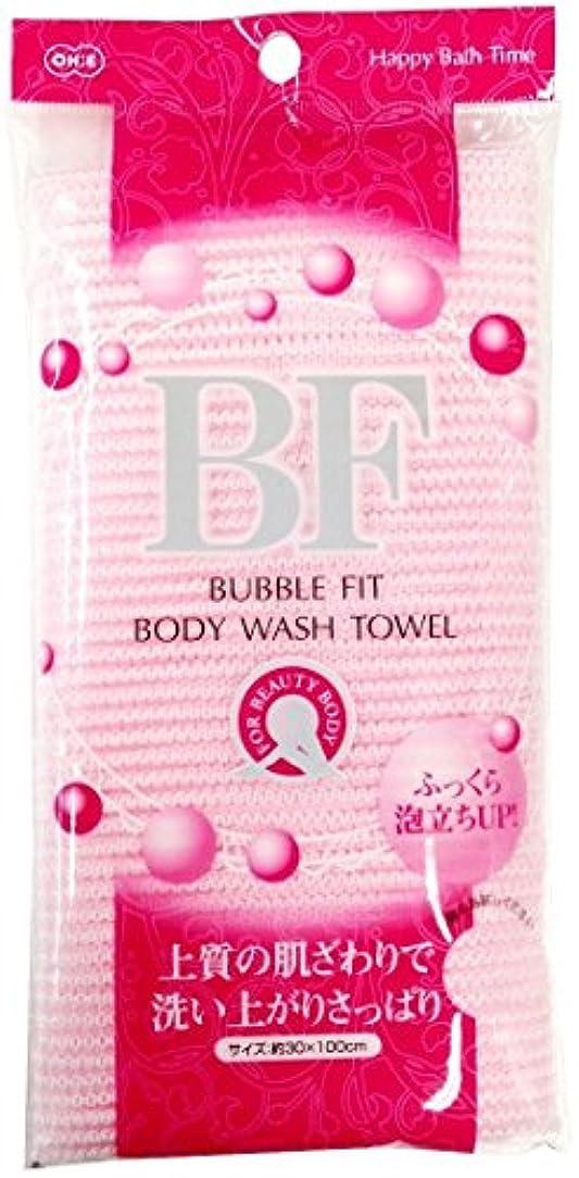 魔術離れて安心させるオーエ ボディタオル ピンク 30×100cm バブルフィット 肌ざわりのいい 洗い上がりがさっぱり 60130