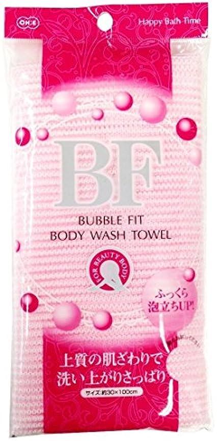 反論ホーム包帯オーエ ボディタオル ピンク 30×100cm バブルフィット 肌ざわりのいい 洗い上がりがさっぱり 60130