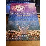 セミナー DVD マネタイズ・ユア・パッション フォレスト出版