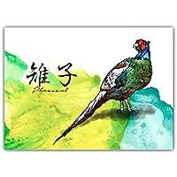 Printon 野鳥シリーズ パネル (230x320x15mm) キジ
