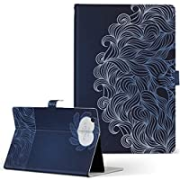 HUAWEI MediaPad M3 Huawei ファーウェイ メディアパッド タブレット 手帳型 タブレットケース タブレットカバー カバー レザー ケース 手帳タイプ フリップ ダイアリー 二つ折り クール ハート 青 ブルー 模様 m3-008563-tb