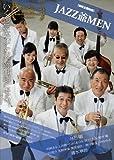 JAZZ爺MEN [DVD] 画像