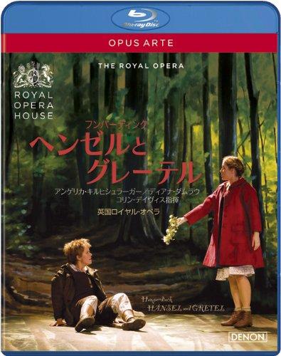 フンパーディンク:歌劇≪ヘンゼルとグレーテル≫英国ロイヤル・オペラ2008 [Blu-ray]