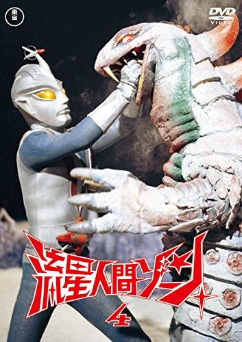 流星人間ゾーン vol.4  東宝DVD名作セレクションの詳細を見る