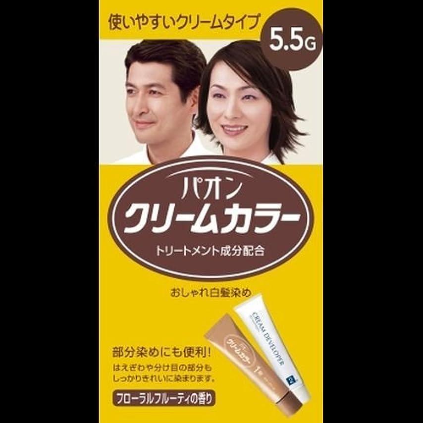 パオン クリームカラー5.5-G 濃いめの栗色 ×2セット