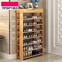 シンプルなシューズラックの多層偽装天然竹製のシンプルな近代的な経済大容量の家庭用棚小さな靴のキャビネット 組み立て式 (7階)
