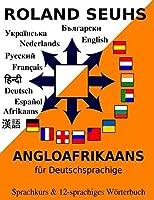 Angloafrikaans Fur Deutschsprachige