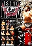 新日本プロレス・オフィシャル DVD BEST OF THE SUPER Jr.2007[DVD]