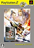 「真・三國無双4 Empires PS2 the Best」の画像