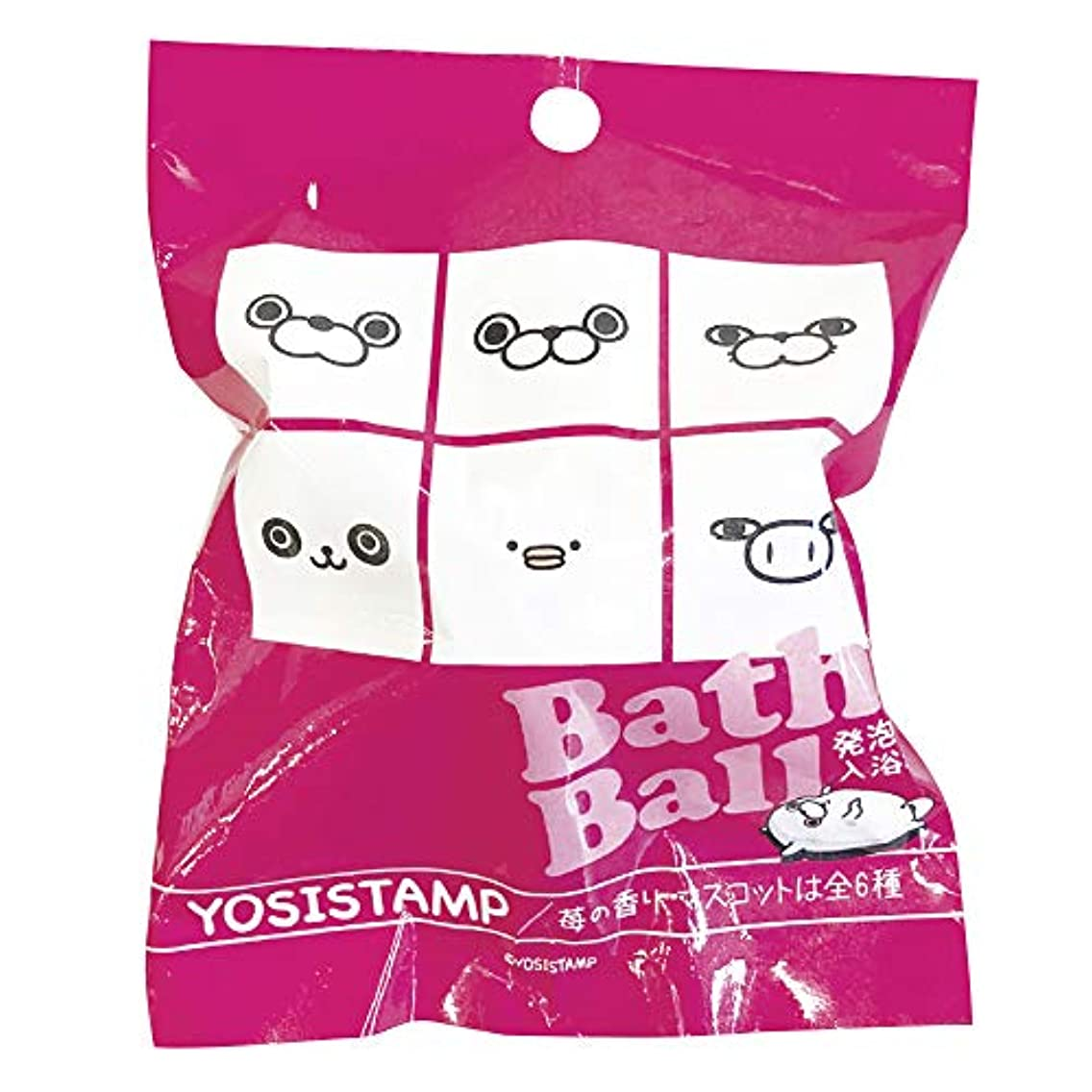 敬意を表してコンチネンタル聴覚障害者ヨッシースタンプ 入浴剤 バスボール おまけ付き イチゴの香り ABD-004-002
