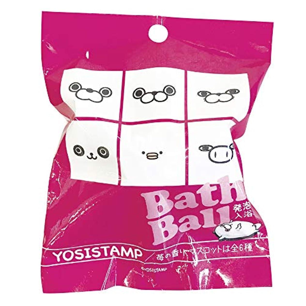 灰枠こしょうヨッシースタンプ 入浴剤 バスボール おまけ付き イチゴの香り ABD-004-002