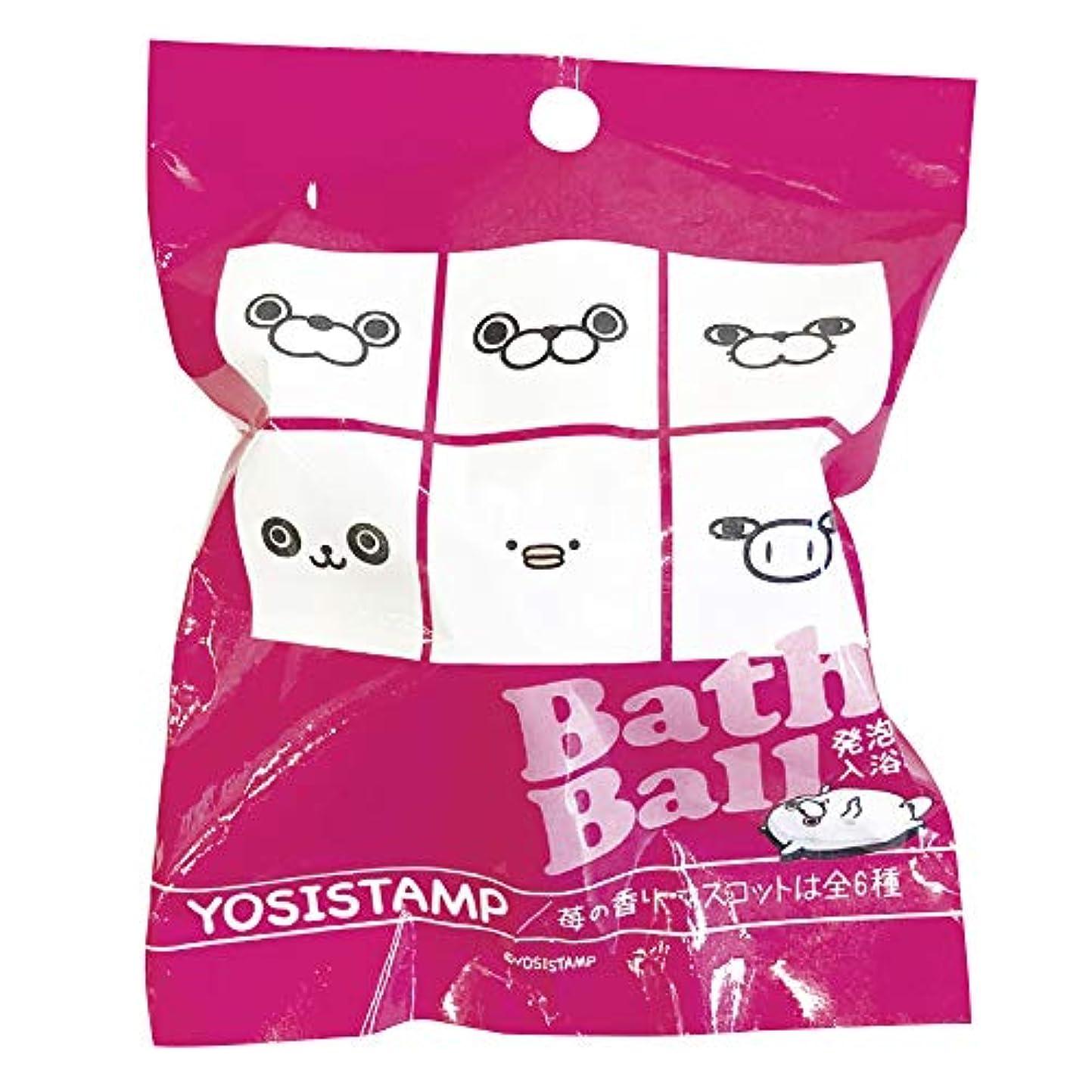 火炎ハンディ俳句ヨッシースタンプ 入浴剤 バスボール おまけ付き イチゴの香り ABD-004-002