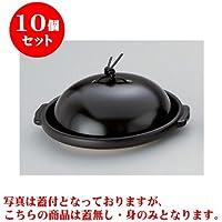 10個セット 耐熱食器 黒6.0陶板(身のみ) [18.3 x 16.7 x 2.6cm] 直火 【料亭 旅館 和食器 飲食店 業務用 器 食器】
