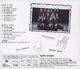 床の間正座娘(通常盤Type-A)(CD+DVD) 画像