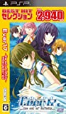 BEST HIT セレクション EVER17  ~the out of infinity~ Premium Edition -