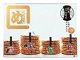【数量限定】105周年記念 めんべい4種の詰め合わせ 2枚入×5袋×4種類
