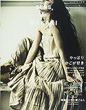 SENS de MASAKI (センス ド マサキ)vol,6 (集英社ムック) 画像