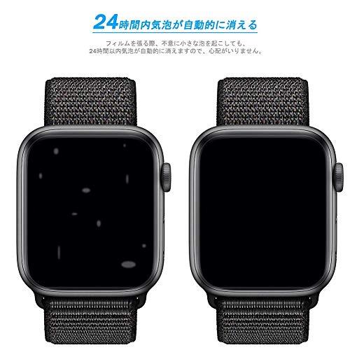 『Apple Watch 44mm フィルム COLIN【全面保護】Apple Watch Series 4 フィルム TPU素材 弧状のエッジ加工 Apple Watch Series 4 保護 フィルム 全面保護 アップルウォッチ フィルム 高透過率 HD画面 Apple Watch Series 4 44mm 対応【2枚入り】 (44MM)』の4枚目の画像