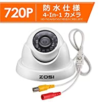ZOSI CCTV 防犯カメラ監視カメラ  高品質フルハイビジョン720P 100万画素  Analog/HD-AHD/HD-CVI/HD-TVI 4-IN-1カメラ  OSD付き  赤外線搭載  IRフィルター搭載  金属カバー  防水防塵仕様  屋外屋内設置可 ホワイト