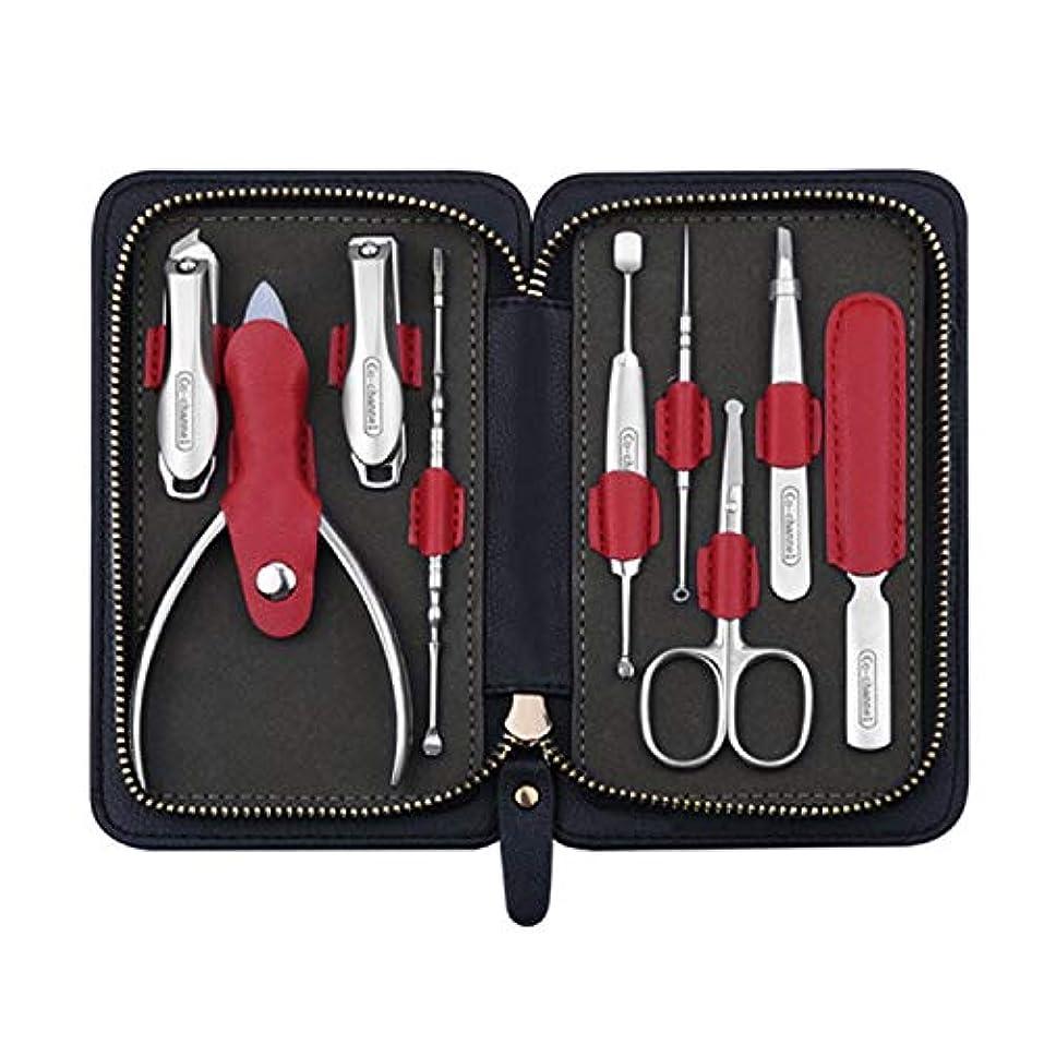 常識退却累積爪切りの9ピースは、高級革のスーツケースとハイエンドのステンレス鋼のはさみペディキュアツールプロの爪セットを設定
