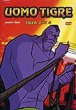 Uomo Tigre - Tiger Box #04 (Eps 46-60) (5 Dvd) by Takeshi Tamiya