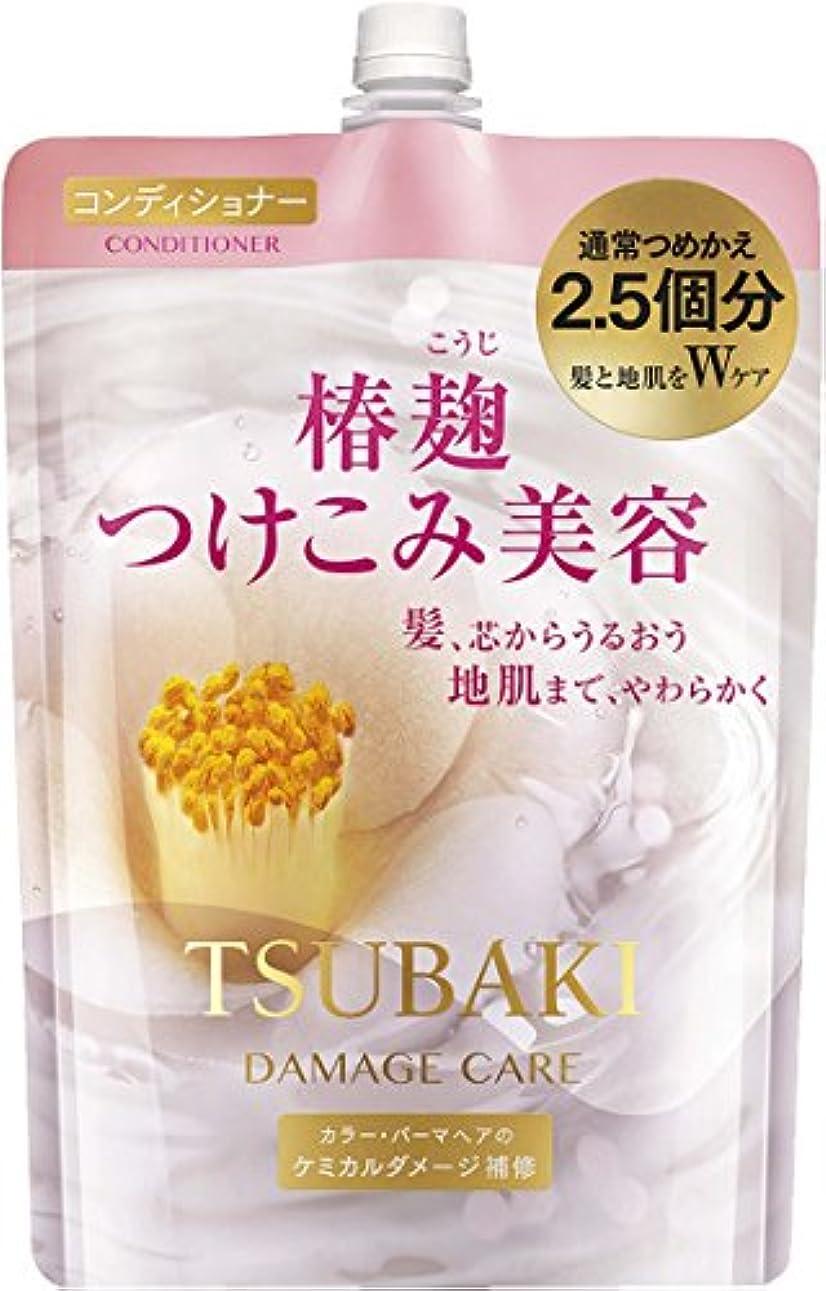 寄付語迷彩TSUBAKI ダメージケア コンディショナー つめかえ用 大容量 950ml