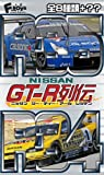 1/64 ニッサン GT-R列伝 FT60547 BOX販売 [NISSAN(日産)]