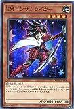 遊戯王カード EMハンサムライガー VJMP-JP118 ウルトラレア