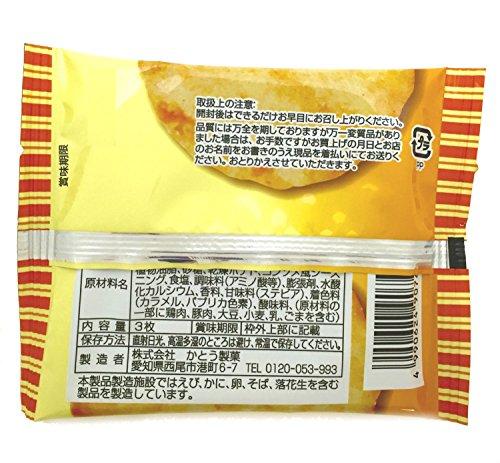 『かとう製菓 ポテトスナックコンソメ風味 3枚入×30袋』の1枚目の画像