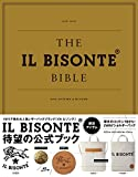 THE IL BISONTE BIBLE (バラエティ)