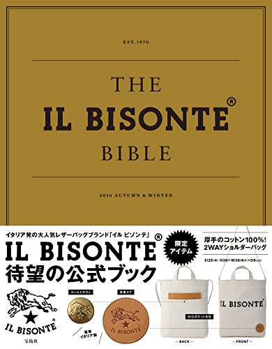 THE IL BISONTE BIBLE (バラエティ)...