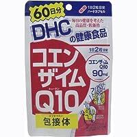 DHC サプリメント エネルギッシュな毎日 !コエンザイムQ10包接体を配合! !【2個セット】
