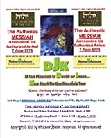 If The Messiah Is David Or Jesus - Ken Must Be The Messiah Too! The Introduction To DjK - Volume Edition Part 1 of 2