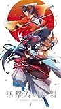 活撃 刀剣乱舞 1(完全生産限定版)[Blu-ray/ブルーレイ]